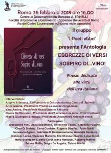 26 febbraio antologia sul vino con i testi di serena maffia